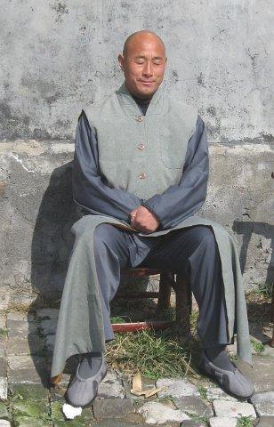 17 Master Wu Nanfang