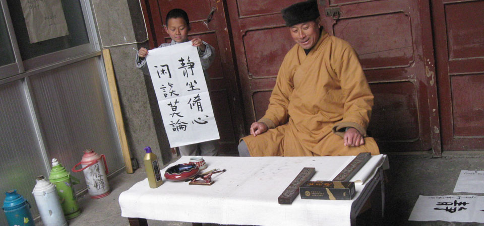 Master Wu Nanfang on Song Mountain
