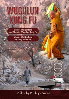 Wugulun Kung Fu cover